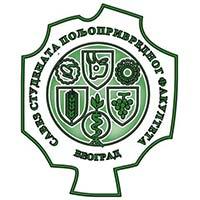 Savez studenata poljoprivrednog fakulteta